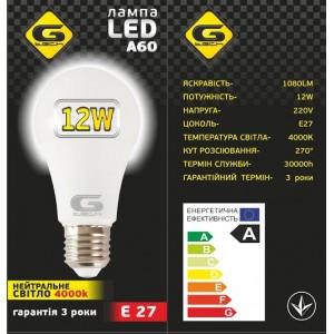 Лампа LED G-tech A60 12W E27 3000K