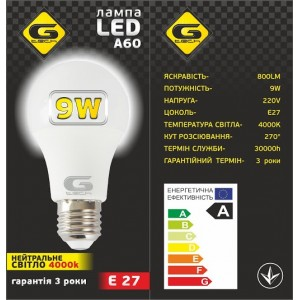 Лампа LED G-tech A60 9W E27 3000K