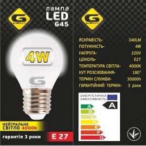 Лампа LED G-tech Шар G45 4W E27 4000K