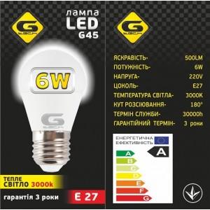 Лампа LED G-tech Шар G45 6W E27 3000K