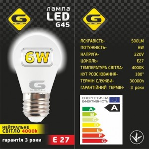 Лампа LED G-tech Шар G45 6W E27 4000K