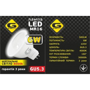Лампа LED G-tech MR16 4W E27 4000K
