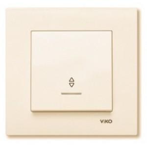 Karre выключатель проходной с подсветкой (крем)